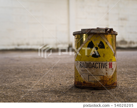 Rusty Radioative material container 54020205