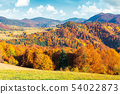 sunny autumn afternoon mountain scenery 54022873