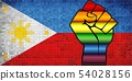 Shiny LGBT Protest Fist on a Philippine Flag 54028156