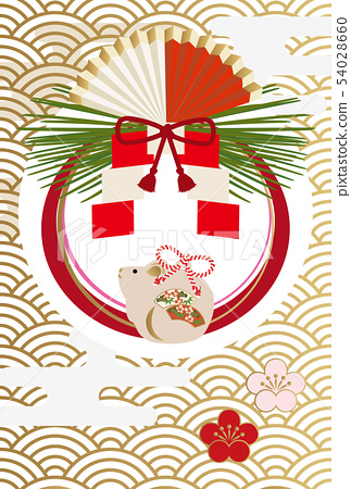 2 years illustration for rat year. Aoumi Wave New Year's card. New Year's card of the child year of 2020. 54028660