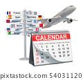 旅行 日曆 月曆 54031120