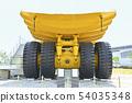 덤프 트럭 54035348