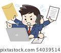 바쁘게 일하는 비즈니스맨 54039514