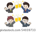 Men in a suit toasting with beer 54039733