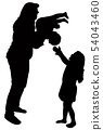 mother and children playing, silhouette vector 54043460