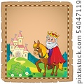 Parchment with king on horse theme 3 54047119