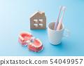 牙粉 54049957