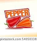 Vector logo for bell pepper 54050338