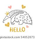 Cute sleeping anteater 54052673