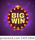Big win. Prize label winning game lottery poster. Casino cash money jackpot gambling vector website 54053894