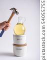 destroying oil, sugar and salt with hammmer 54055755