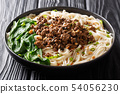 Spicy Dan Dan Noodles with minced meat and herbs 54056230