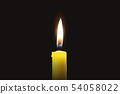 Vector 3d Realistic One Single Rendwer Orange Paraffin or Wax Burning Candle Closeup Isolated on 54058022