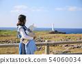 看在沖繩Zanpa公園的媽媽和嬰孩白色燈塔 54060034