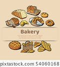 Bakery or bread house sketch poster of baked bread. Vector design template for baker shop of fresh 54060168