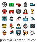 soccer pixel perfect color line icons 54060254