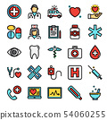 healthcare pixel perfect  color line icons 54060255