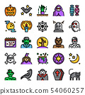 halloween color line pixel perfect icons 54060257