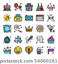 birthday party pixel perfect color line icons 54060261