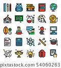 back to school pixel perfect color line icons 54060263