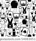 magic seamless pattern background icon. 54063651