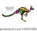 Ornate kangaroo, sketch for your design. 54065996