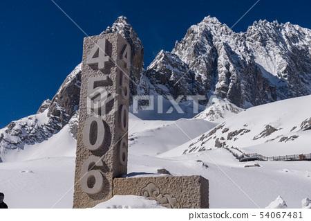 中國麗江玉龍雪山 中国観光スポット China Jade Dragon Snow Mountain 54067481