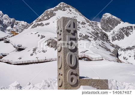 中國麗江玉龍雪山 中国観光スポット China Jade Dragon Snow Mountain 54067487