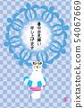 夏天與垂直的信件的賀卡設計|浮動北極熊和日本樣式背景簡單設計| Honu·夏天圖像 54067669