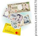 새 지폐와 신용 카드의 이미지 일러스트 54068570