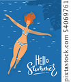 Vector hello  summer illustration with young woman in a swimming pool. 54069761