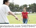 公園日期羽毛球 54070447