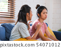 Friend ask for forgiveness with her girlfriend 54071012