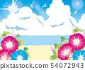 나팔꽃과 한여름의 바다 54072943