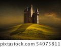 Fantasy Castle 54075811