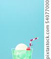 배경 - 여름 - 크림 소다 - 블루 54077000