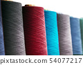 colors of thread, textile, for clothing manufacture  54077217