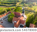 Aerial view of Cistercian monastery Kostanjevica na Krki, homely appointed as Castle Kostanjevica 54078909