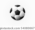 Realistic classic soccer football on white 54080667