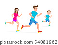 family sport running or jogging father mother and 54081962