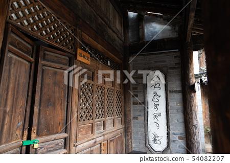 中國雲南麗江觀音峽 Scenic Spots in China 麗江第一景 茶馬古道 古房 54082207