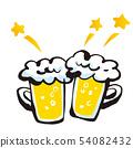 수묵화 맥주로 건배 54082432