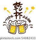 蘇梅繪畫吐司用啤酒 54082433