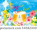 度假村的啤酒很棒 54082449
