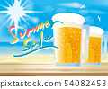 度假村的啤酒很棒 54082453