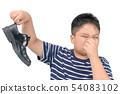 เอเชีย,ชาวเอเชีย,คนเอเชีย 54083102