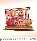 Vector logo for meat 54083294