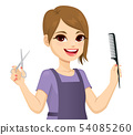 Young Beautiful Hairdresser Holding Scissors 54085260