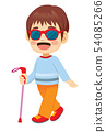 Cute Little Blind Boy Walking With Cane Stick 54085266