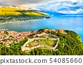 Samuels Fortress at Ohrid in North Macedonia 54085660